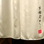 カレーハウス「京橋屋カレー」