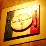 ふらんす料理の店「ラ・ブランシュLa Blanche」