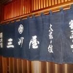 割烹の味 大衆の値「三州屋」今川橋店