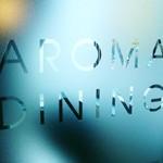 本格焼酎・地酒いろいろ「AROMA DINING」
