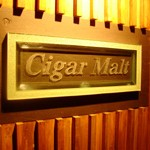 Bar & Cigar Salon「Cigar Malt」