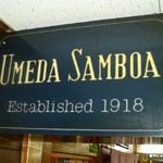 バー「SAMBOA BAR」梅田で 大きめ蝶ネクタイとハイボールと