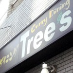 Curry Dining「Tree's」