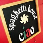 spaghetti house「チャオ」栄町ビル店
