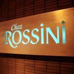 西洋料理「Chez Rossini」 12種類の薬味とずわいがにと筍のカレー
