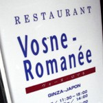 RESTAURANT「ヴォーヌ・ロマネ」