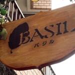 PASTA HOUSE「Basil」
