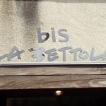 Italian Restaurant「LA BETTOLA bis」