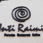Peruvian Restaurant Coffee「Inti Raimi」