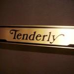 Bar「Tenderly」で 店名を冠したカクテルと円やかな気遣い
