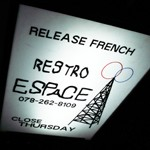 RELEASE FRENCH「RESTRO ESPACE TRANQUILLE」