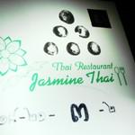 Thai Restaurant「ジャスミンタイ」