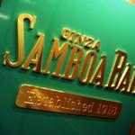 BAR「GINZA SAMBOA BAR」