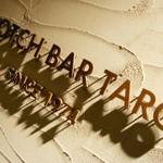 SCOTCH BAR「TARO」