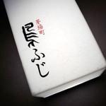 鳥料理・親子丼「茅場町 鳥ふじ」で 濃いぃ玉子の特上親子丼