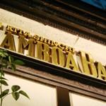 バー「SAMBOA BAR」北新地で 山崎蒸留所Owner's Cask1990