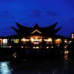 Water Bungalows「Sipadan Mabul Resort」 ~宵闇篇