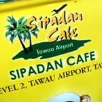 Towau Airport「SIPADAN CAFE」