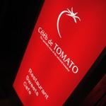 トマト専門店「Celeb de TOMATO」で 赤黄緑のトマトづくし