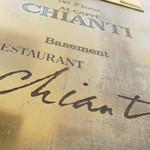 RESTAURANT「Chianti」飯倉本店