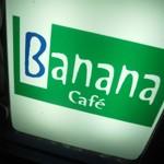 Cafe & Bar 「Banana Cafe」で くばさか白百合与那国花酒
