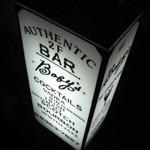 AUTHENTIC BAR「Boby's Bar」で リキュールづくしの小宇宙