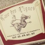 ビストロ「Cave des Vignes」で ベシャメル滑らか牡蠣グラタン