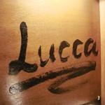 Osteria「Lucca」で 増田和牛のカルパッチョと岩中豚のグリル