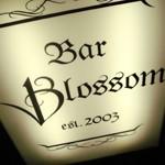 Bar「Blossom」で 沈む夕陽をグラスにみる