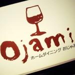 ホームダイニング「Ojami」で お手製なお皿たちをおてだま