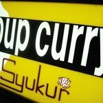 Soup Curry「Syukur」自由が丘店で MOMO入りスープカレー