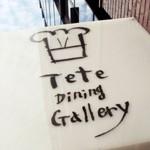 食堂「Tete Dining Gallery」で 活き食材のおかずと雑穀ご飯