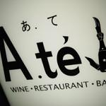 WINE RESTAURANT「A.te」で 鱈白子のペペロンチーノ