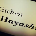 Kitchen「Hayashi」で サクゥと軽妙なカキフライに大根おろし