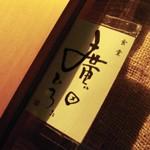 食堂「廣田」田園調布で 牡蠣料理の醍醐味を識る