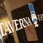海の料理とワイン「タベルナ・キンタ」で 鰯薫るアラビアータ