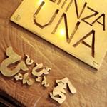 盛岡冷麺「ぴょんぴょん舎GINZA UNA」で 盛岡冷麺とミニチヂミ