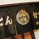 とんかつ専門店「勝泉」で 銘柄豚もシズルなニンニクカツ
