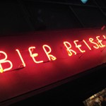 ビアハウス「BIER REISE '98」 でビールの甘みとメンチの凄み