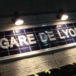 ビストロ「GARE DE LYON」で 感心定番前菜イベリコとポンフリ
