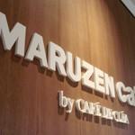 カフェ「Maruzen cafe」 で早矢仕ライス屋上食堂のノスタルジー