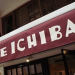西洋田舎風レストランテ「DE ICHIBA」で 魚がしDONの宝石箱