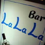 BAR「LaLaLa」で 石垣で呑るQUARTERCASKにRAWCASK
