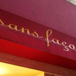Cuisine FranÇaise「sans faÇon」で 衣纏うフォアグラポワレ