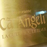 Ristorante「Ca Angeli」で シシリアンルージュのトマトづくし