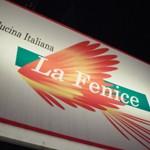 Cucina Italiana「La Fenice」で 青森食材の宴いざいざ青森