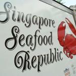 エスニック「Singapore Seafood Republic」で プラウンミー