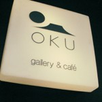 gallery & cafe「OKU」で 木の実がいっぱい秋のパフェの造形美