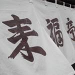西洋料理「来福亭」で カキバタヤキ最高のご飯の友