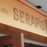 dining cafe「SERAPiSⅡ」で 昼下がりのナポリタンパスタ